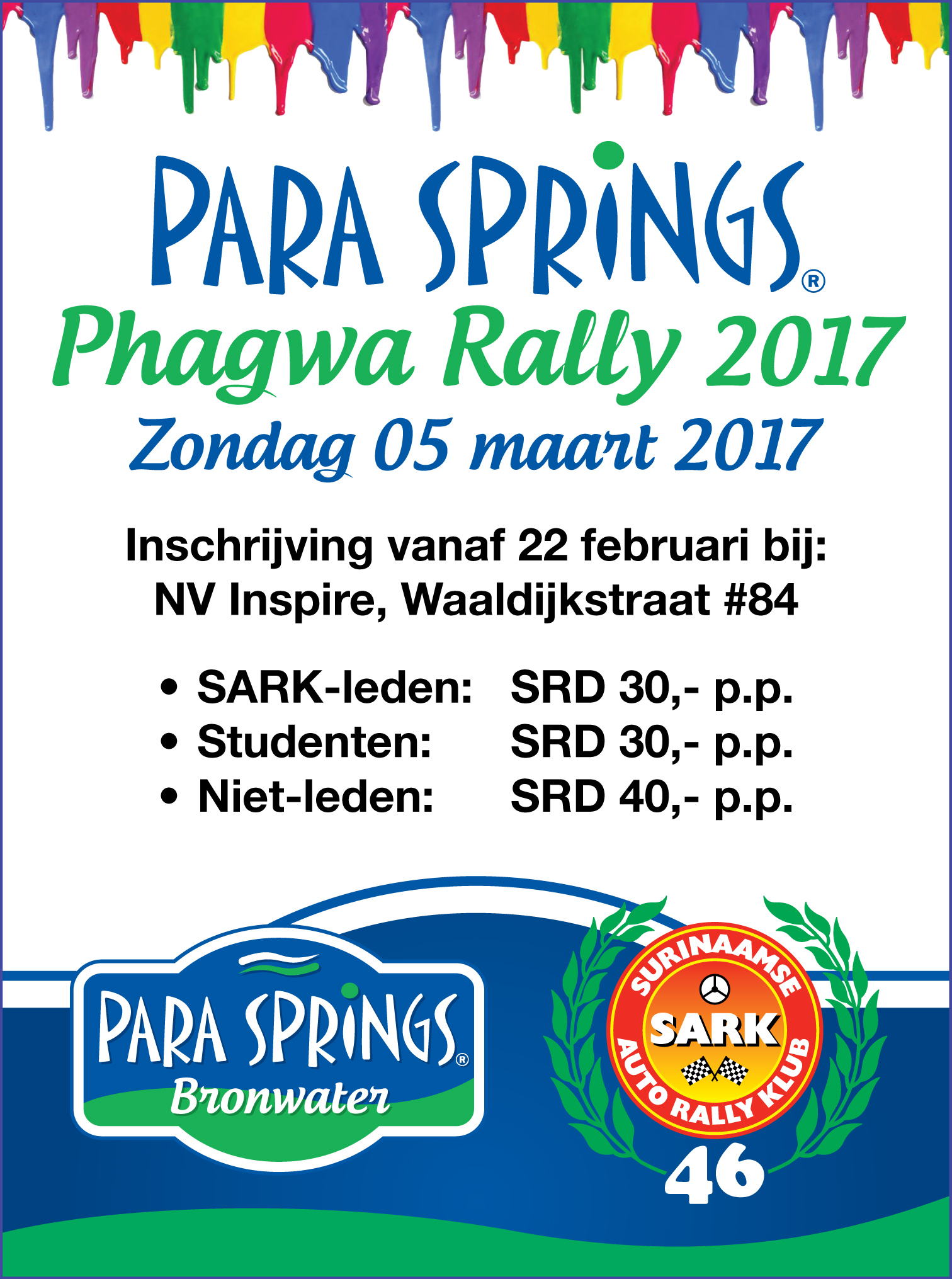 12vk phagwa rally 2017 color